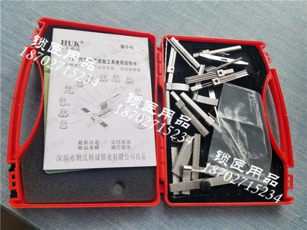 改进的第十代锡纸工具-锡纸十代