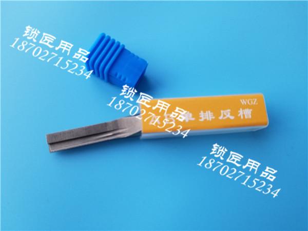 锡纸十三代软硬开工具:ab单排反槽-十三代锡纸软硬开