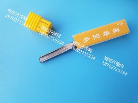 十二代锡纸工具-步阳单排-十二代锡纸软硬开