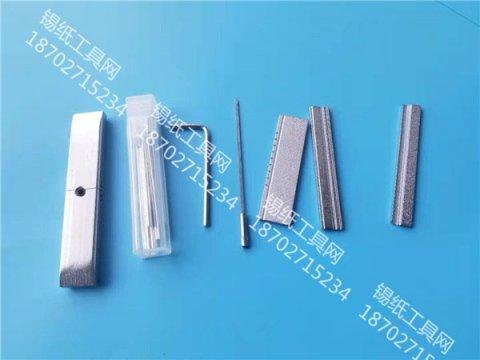 ab锡纸工具套装-锡纸ab锁专用工具