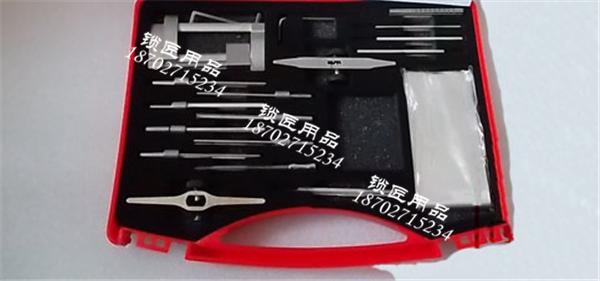 10代锡纸工具