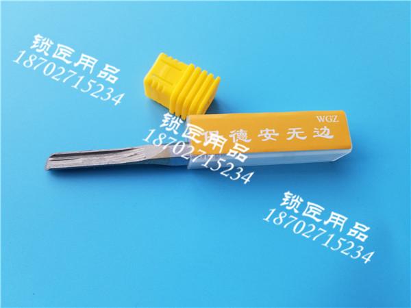 十三代锡纸工具:保德安无边工具头-十三代锡纸软硬开