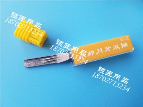 选择月牙锁锡纸工具注意事项