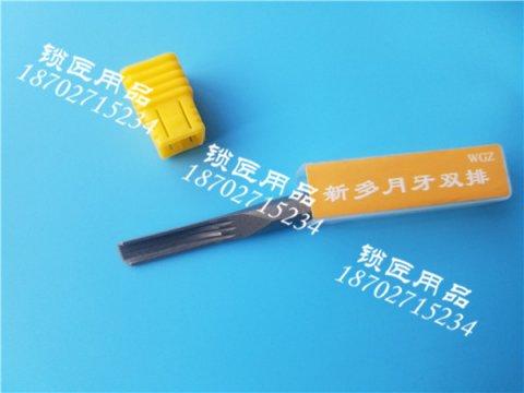 购买月牙型开锁锡纸工具需要注意什么呢