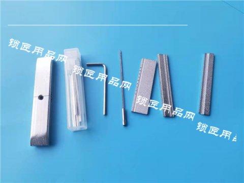 ab卡巴分开式锡纸工具-锡纸ab锁专用工具