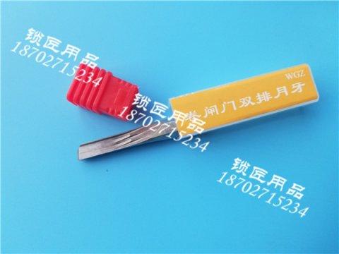 月牙快开锡纸工具购买多少钱?