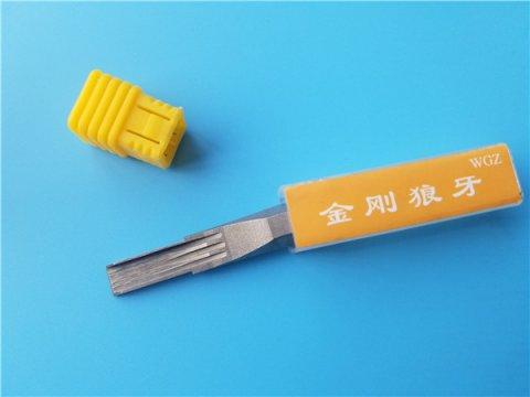 锡纸十三代钥匙工具二十件套