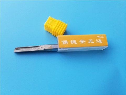 简要介绍防盗门锡纸工具的两种开启方法!