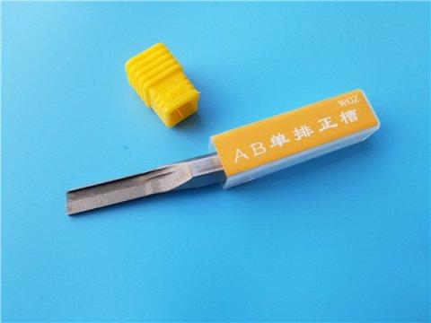 ab卡巴锁锡纸工具最应该用在什么地方?
