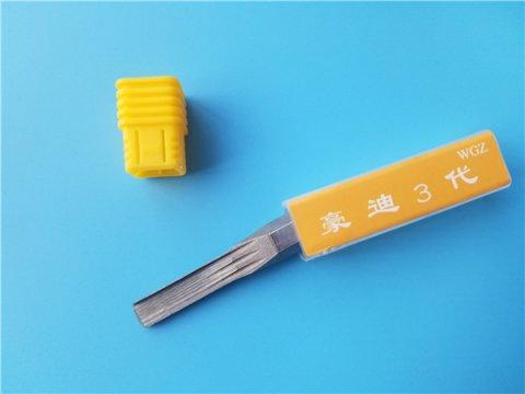 叶片锁工具真假区分的方法有哪些?