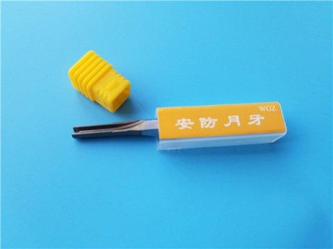 选择ab平口咔吧锁锡纸工具如何辨别真假