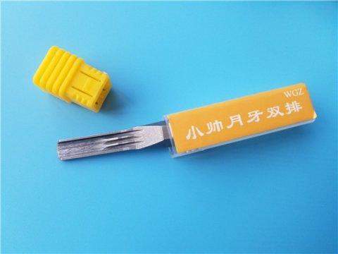 ab锡纸工具使用方法也是不一样的